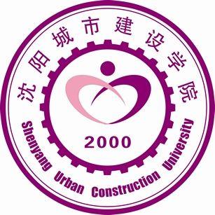 Shenyang Urban Construction University