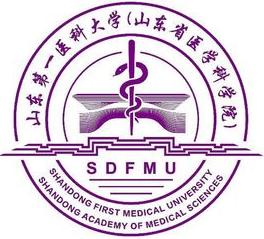 Shandong First Medical University & Shandong Academy of Medical Sciences