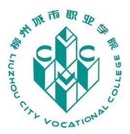 Liuzhou City Vocational College (LCVC)