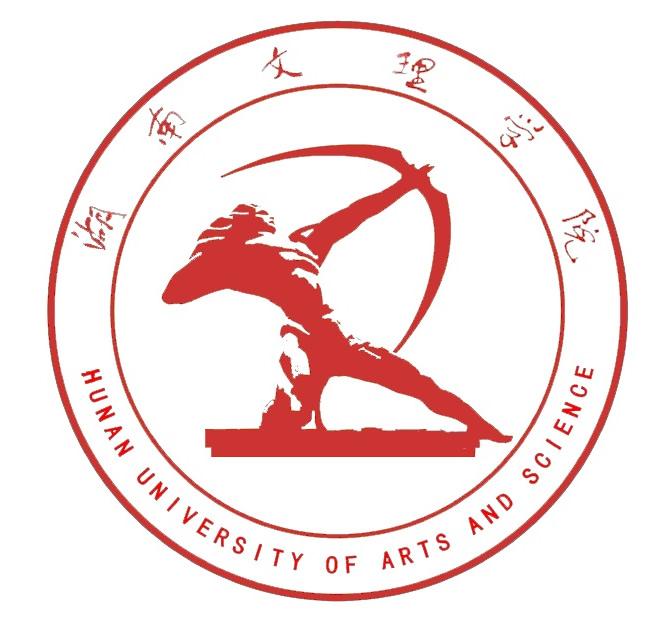 Hunan University of Arts and Sciences