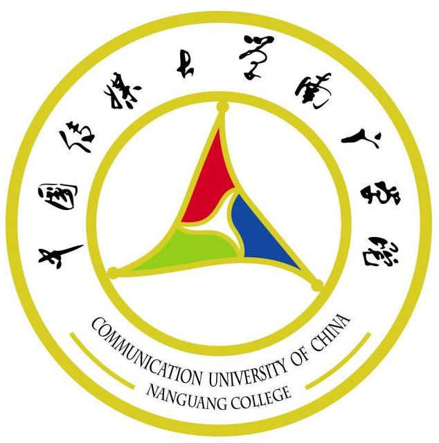 Communication University of China, Nanjing